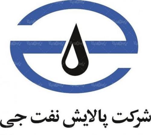 قیمت قیر نفت جی