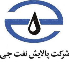 قیمت قیر اصفهان